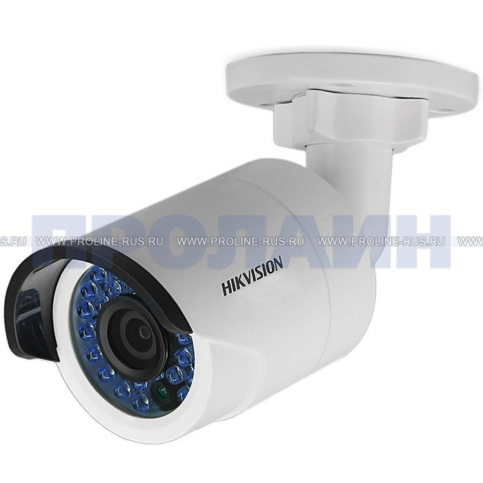 Уличная IP камера HIKVISION DS-2CD2042WD-I 4mm