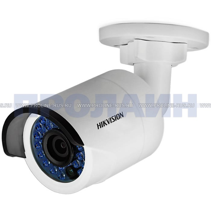 Уличная IP камера HIKVISION DS-2CD2052-I 4mm